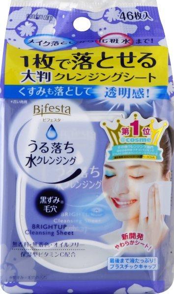 Bifesta brightup  1