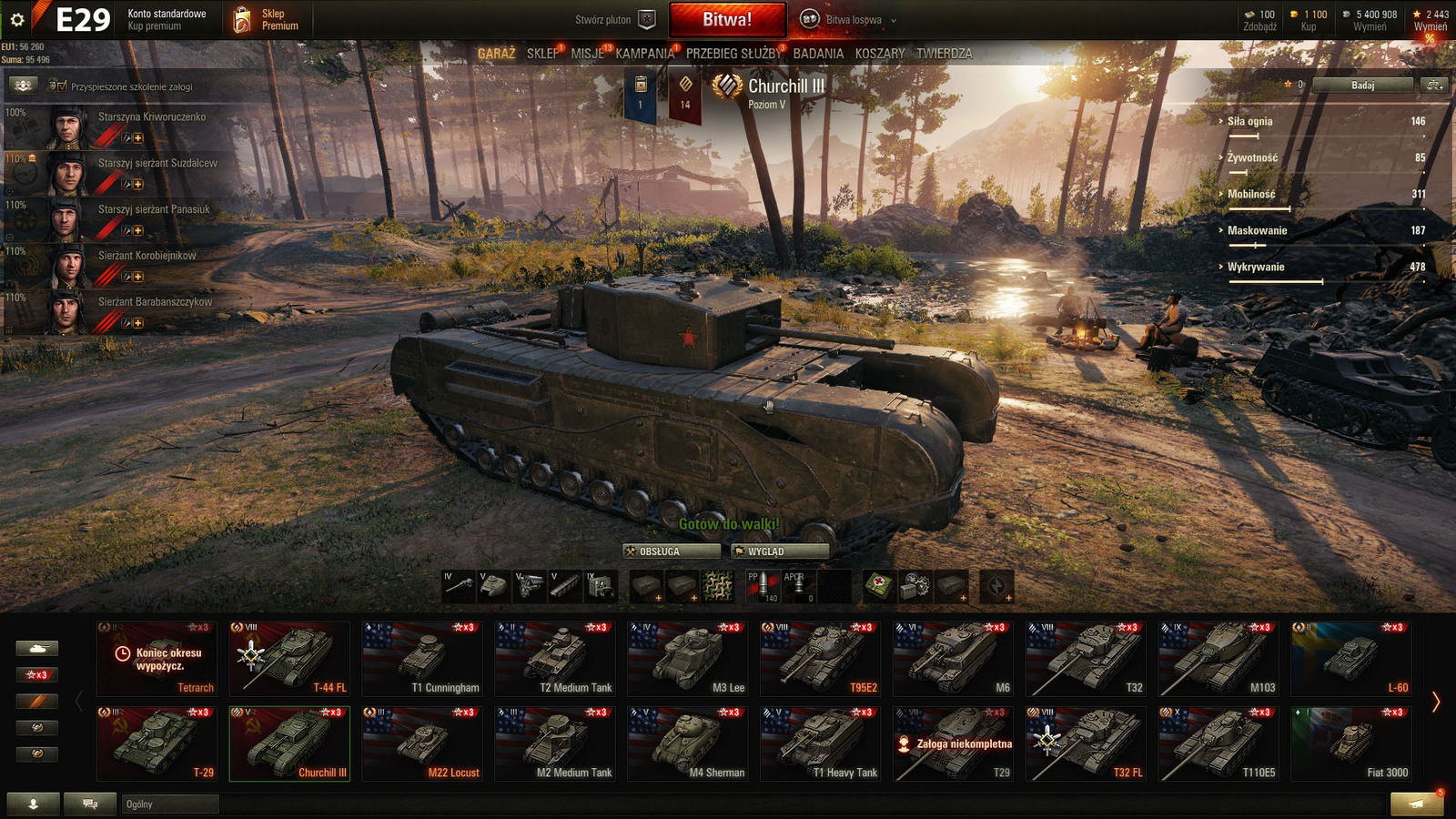 World of tanks account E29 T110E5 full line, and 17 similar items