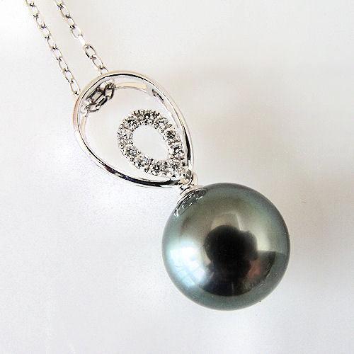 "Radiance 10.5mm Black Tahitian South Sea Pearl & Diamond Pendant Necklace 18"""