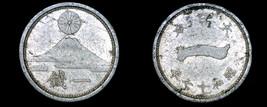 1942 (YR17) Japanese 1 Sen World Coin - Japan - Mount Fuji - $6.49