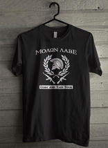 Spartan Soldier AR 15 Come And Take Them - Custom Men's T-Shirt (535) - $19.13+