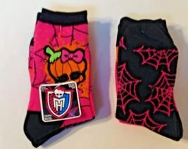 Betty Boop Ladies Ankle Socks Red New Sz 9-11 Glitter