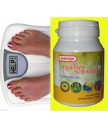 4in1 Natural FAT BURNER SENNA Laxative Weight Loss Diet - $9.89