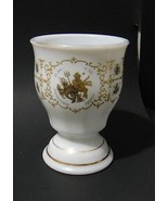 Vintage German Zodiac Wassermann Aquarius Milk Glass Tumbler - $4.75