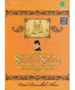 Shaadi Ki Shehnai by Bismillah Khan - Indian Wedding Music (Nadaswaram) - $24.74