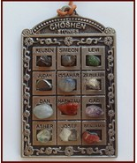 Biblical 12 choshen gems ornament w/ the Israel tribes real stones in En... - $16.95