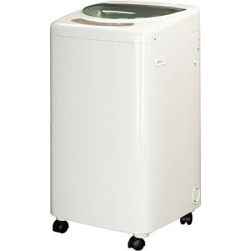 haier small washing machine