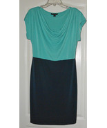 Sharagano Ladies Dress Size 4 Great Buy! Very Beautiful! NEW - $24.74