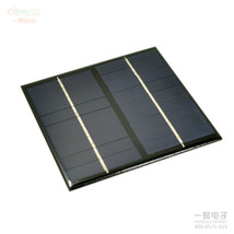 Mini 9V2W Solar Power Panel Bank DIY Home Solar System For Battery Cell ... - $23.10