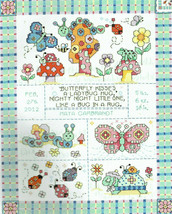 """Baby's Room Birth Record """"Bug In A Rug"""" Janlynn Counted Cross Stitch Kit New  - $19.80"""