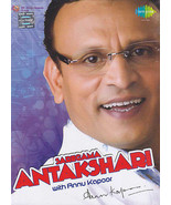 Saregama Antakshari With Annu Kapoor Hindi Audio CD 5 Disc Set(Bollywoo... - $29.69