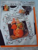 Daisy Kingdom The Pumpkin Lighting  Iron On Transfer New - $3.99