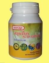 Obesity Slimming Laxative Diet Weight Loss Capsule 4in1 - $9.80