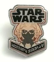 2017 Funko Star Wars Smugglers Bounty Exclusive Plo Koon Pin - $6.50