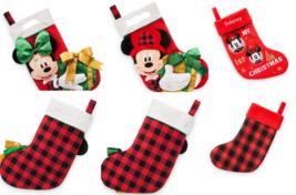 Disney 2017 stocking group thumb200
