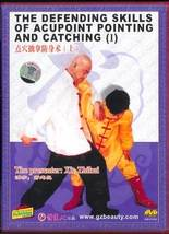 Dim Mak #1 Dian Hsueh: Defending Skills of Acupoint Pointing Xie Zhi Kai... - $29.95