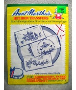 Vintage Aunt Marthas Hot Iron Transfer Pattern #3285 Morning Glory Pillo... - $3.95