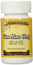 Gan Mao Ling, 100 ct, Plum Flower - $24.75