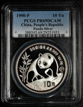 1990 Silver China PR69DCAM Panda 10 Yuan Coin Lot# A 557 - $168.26