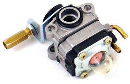 Lumix GC Carburetor For Echo GT1100 GT2102 String Trimmer - $19.95