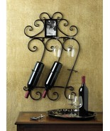 SCROLLWORK WALL WINE RACK Bottle and Glass Holder - $35.99
