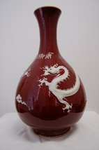 Red Porcelain Dragon & Phoenix Vase with small Flare Neck - $116.96