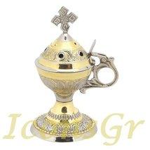 Christian Orthodox Greek Censer (4886-gn) - $28.22