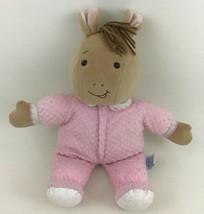 "Eden Arthur Baby Sister Kate 15"" Plush Stuffed Animal Toy PBS Marc Brown 1997 - $35.59"