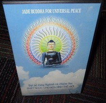 JADE BUDDHA FOR UNIVERSAL PEACE EVENT 2-DISC DVD SET, 5/6 - 5/22 2010, D... - $6.99