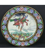 Villeroy & Boch The Russian Fairy Tales Collector Plate Maria Morevna Ko... - $28.02