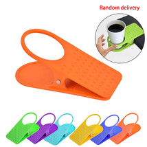 feiqiong Clip On Cup Holder Desk Table Beverage Non-Slip - £9.04 GBP