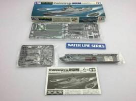 Tamiya 1/700 #31003 JMSDF LST-4001 Ohsumi Water line series plastic mode... - $33.25