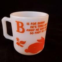 Vintage HAZEL ATLAS B is for Bunny Rabbit Child Cup Milk Glass Mug Rare ... - $24.70