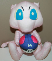 "Pokemon Plush Doll Mew Mew Banpresto 8"" Holding Ball 1998 - $30.33"