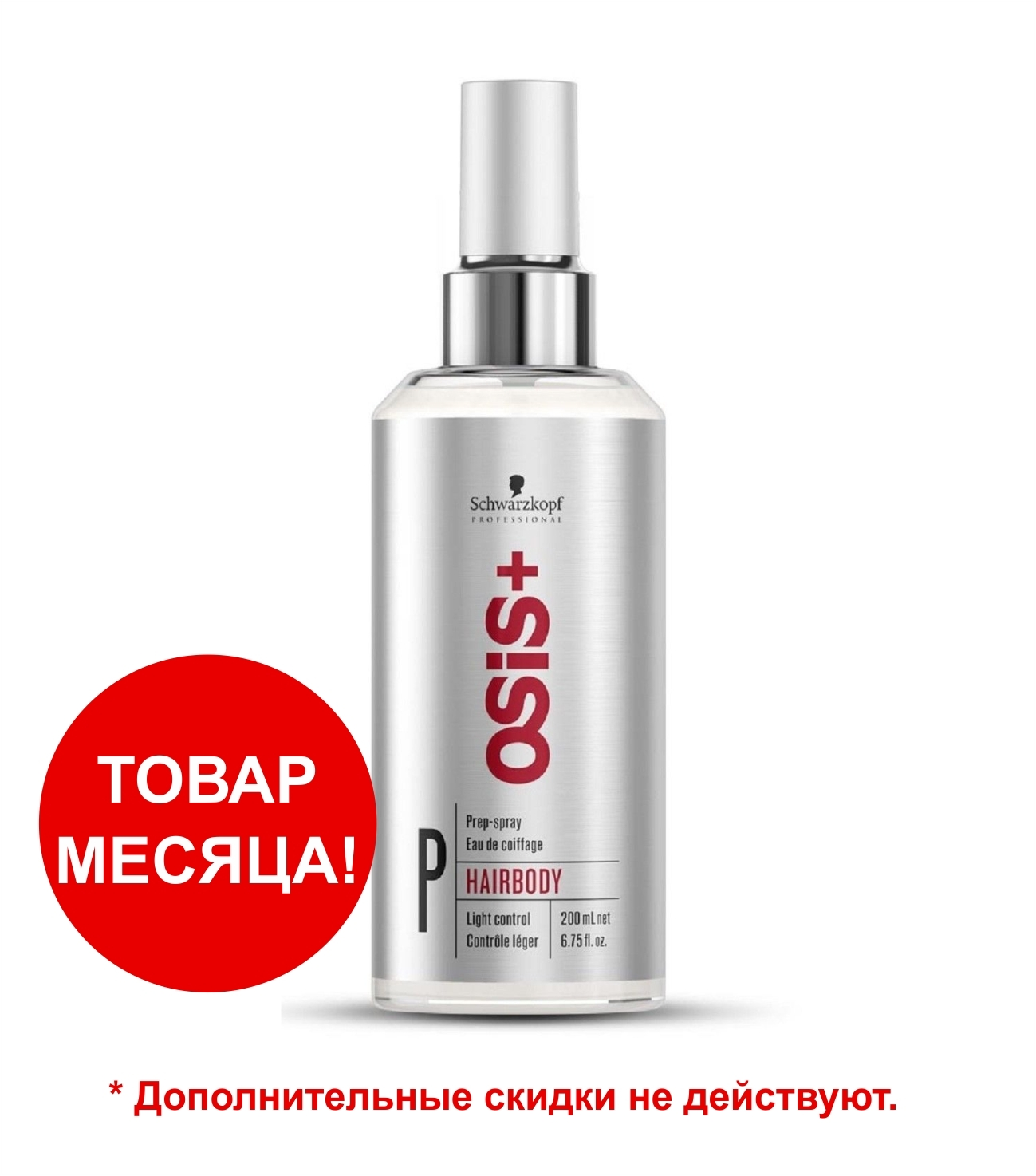 Primary image for Schwarzkopf Styling spray with Osis HairBody care complex 200 ml