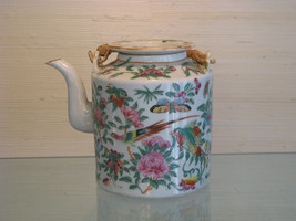 Chinese Famille Rose Porcelain Canton Teapot - $149.00