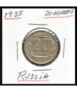 1935, Russia(Soviet Union): 20 Kopeks coin - $5.10