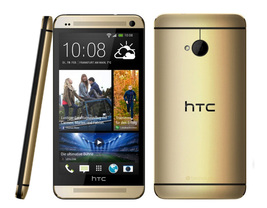 """Htc one m7 gold 2gb 32gb quad core 4.7"""" hd screen android 4g lte smartphone - $168.80"""