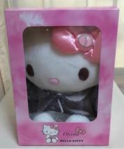 Rare Diana Hello Kitty Plush Doll Limited Sanrio Japan Stuffed Cute kawaii New - $67.91
