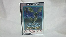 MEGAMI TENSEI II 2 Digital Devil Famicom Namcot Nintendo Game  - $49.49
