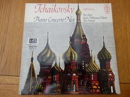 Peter Katin & LPO. Tchaikovsky Piano Concerto No.1. Vinyl LP Record. EX/EX. - £5.93 GBP