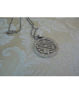 Antique/Vintage Unmarked Sterling Silver 950 Round Disc Pendant Necklace - $41.87