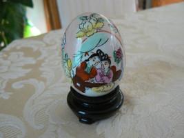 Vintage Famelle Rose Medallion Oriental Porcela... - $12.86
