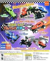 BEAM Capsule Toy MINI 4WD BUGGY TYPE PULLBACK CAR FULL SET 4pc Vehicle - $35.99