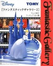 Tomy Disney Fantastic Gallery Collection 2 Miniature Dioramas Movie Scenes Ca... - $116.99