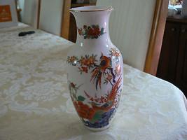 Vintage Asahi Porcelain Beautiful Birds Flowers... - $12.61