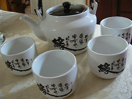 Vintage White & Black Teapot and 4 cups Chines... - $18.48