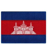 Cambodia Flag Embroidered Patch Cambodian Khmer Iron-On National Emblem - $3.99