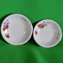 """Matching 9"""" And 8"""" Bowls, Japan Or China, Red Fruit And Green &  Blue Le... - $4.95"""