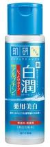 Japan Hada Labo Hadalabo Arbutin Whitening Face Lotion Rich 170ml Bright... - $21.30